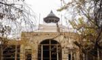 خانه ناصرالدین میرزا تهران