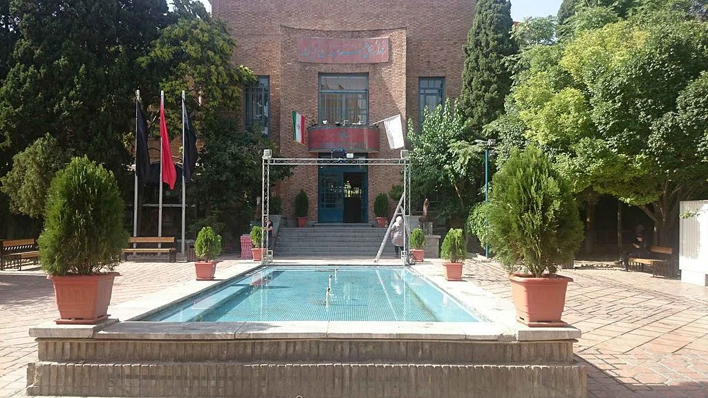 خانه هنرمندان ايران تهران