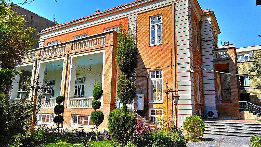 ساختمان انجمن حکمت و فلسفه ایران