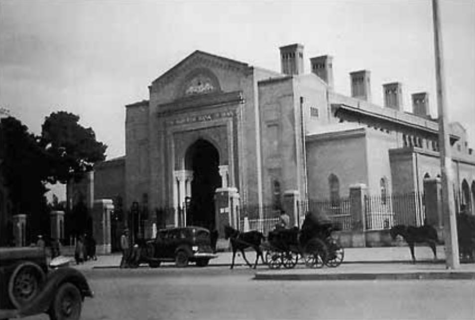 ساختمان بانک شاهی تهران