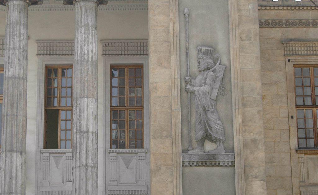 ساختمان صندوق بانک ملی ایران  ساختمان صندوق بانک ملی ایران