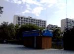 سایت پرنده نگری پارک شهر تهران