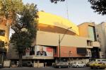 سینما صحرا تهران