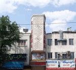 سینما آستارا تهران