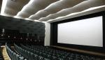 سینما تیراژه ۲