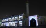 لیزر شو دیواره مسجد جامع خرمشهر تهران