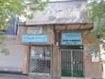 موسسه باستانشناسی دانشگاه تهران
