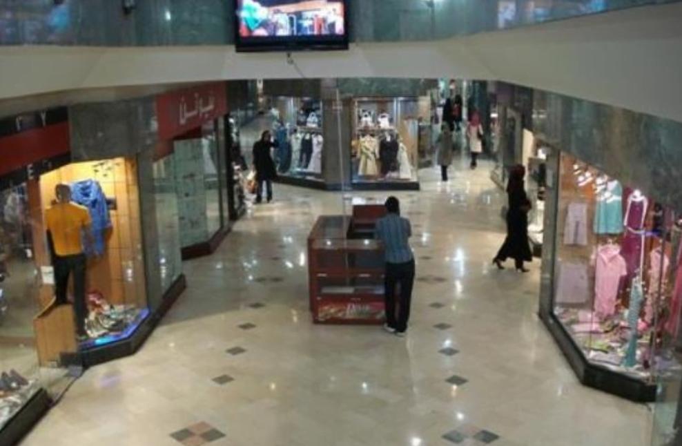 مجتمع اداری تجاری آسمان ونک تهران