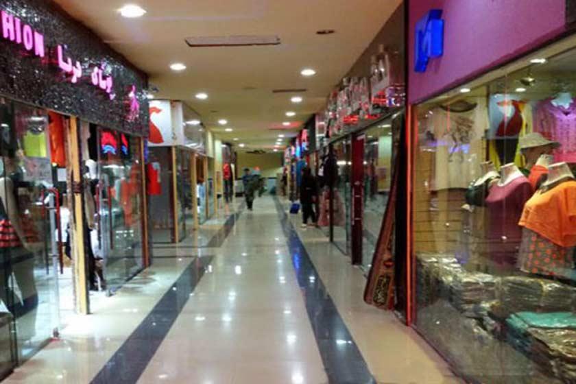 مرکز تجاری زمرد تهران