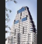 مرکز خريد برج نگين رضا تهران