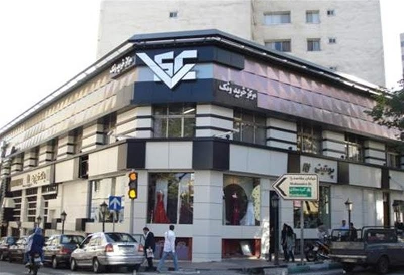 مرکز خرید ونک  پیشنهاد 10تا از بهترین و بزرگترین مرکز خریدهای تهران