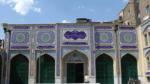 مسجد و مدرسه خازن الملک تهران