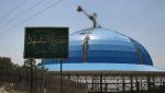 مقبره الشهدای شهرک شهید محلاتی تهران