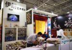 نمایشگاه گردشگری آسیا در پکن گشایش یافت