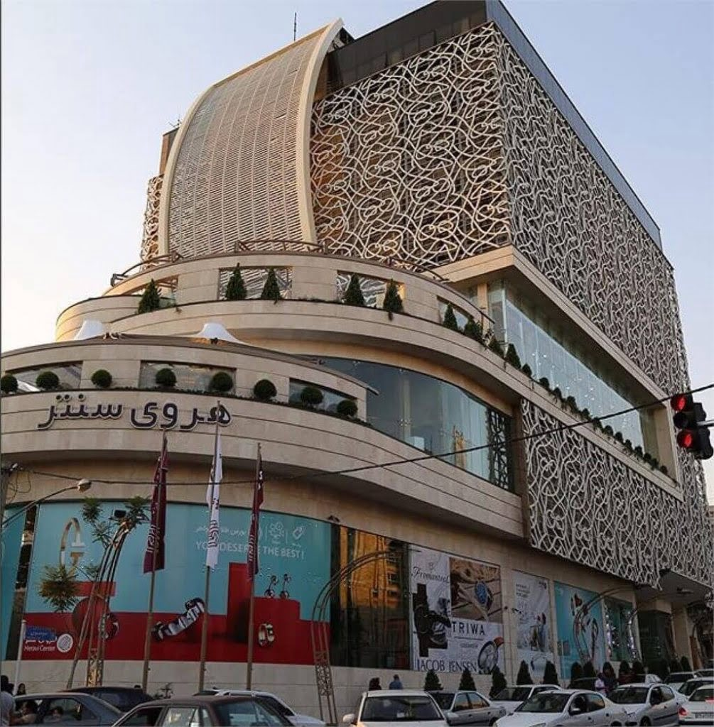 پردیس سینمایی هروی سنتر 10 سینمای معروف تهران