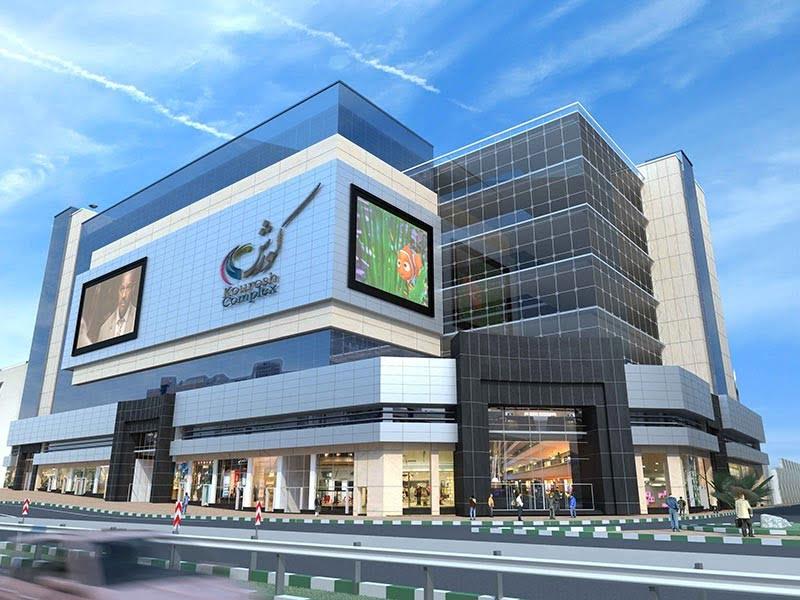 پیشنهاد 10تا از بهترین و بزرگترین مرکز خریدهای تهران