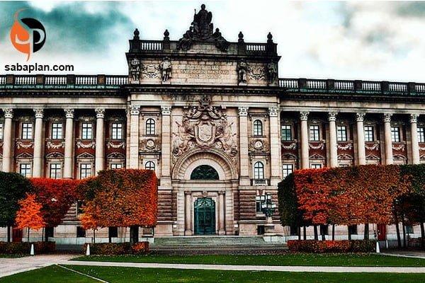 شرایط تحصیل و مهاجرت به کشور سوئد