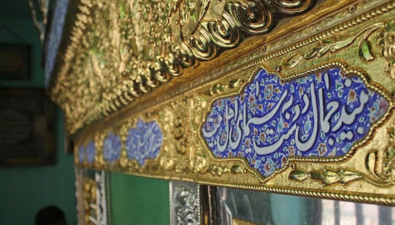بقعه متبركه امامزادگان هارون و هاشم (ع)