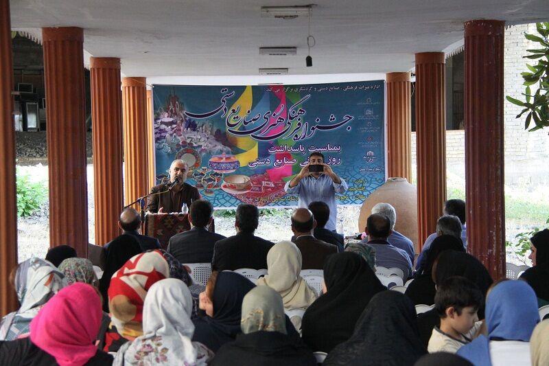 جشنواره صنایع دستی