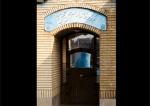 زورخانه امام حسن مجتبی (ع) شهرری
