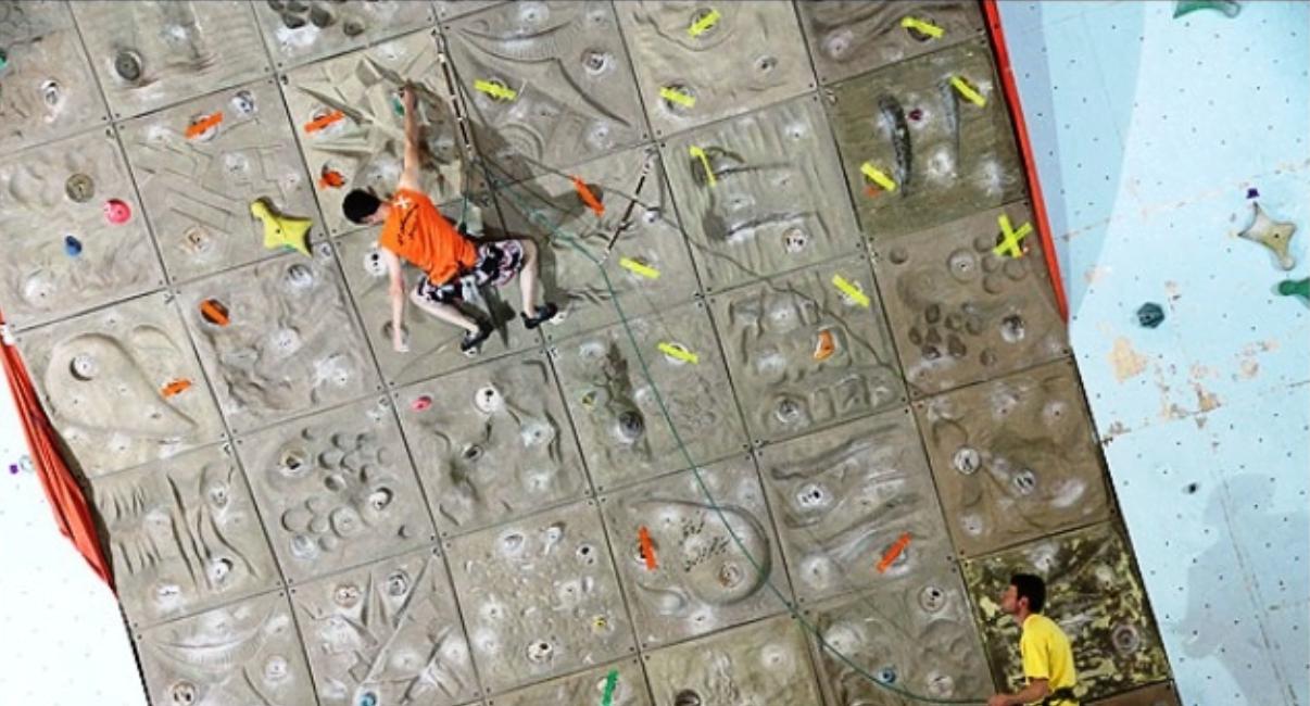 صخره نوردی مجموعه ورزشی خرم شاد تهران