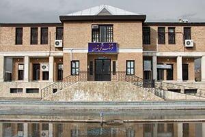 معروف ترین فرهنگسراهای تهران را می شناسید ؟ ( معرفی 10 فرهنگسرای تهران )