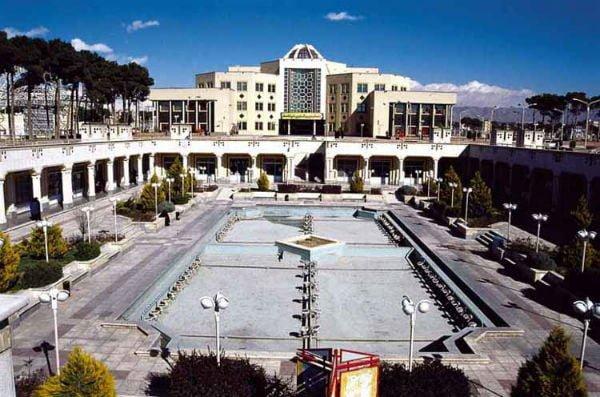 فرهنگسرای خاوران  جاهای دیدنی تهران (100 جاذبه گردشگری تهران)