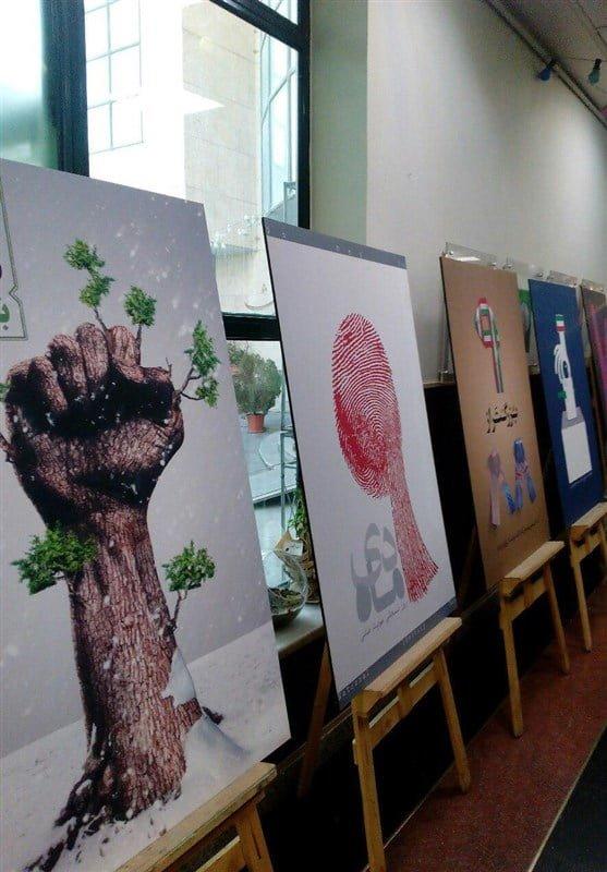فرهنگسرای گلستان  معروف ترین فرهنگسراهای تهران را می شناسید ؟ ( معرفی 10 فرهنگسرای تهران )