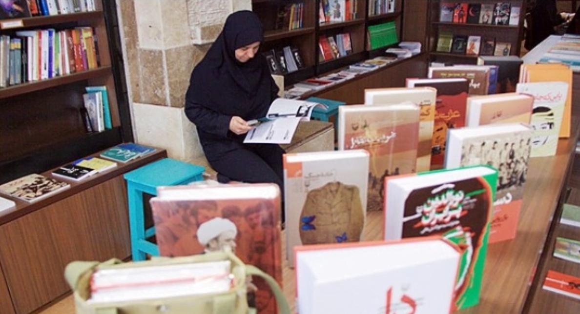 مجموعه شهربانو منطقه 13 تهران