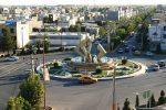 شهر محمدیه
