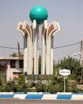 شهر نرجه قزوین