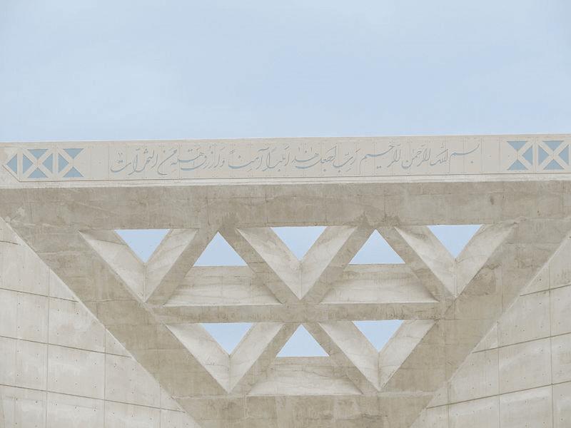 المان مینودر قزوین المان مینودر قزوین
