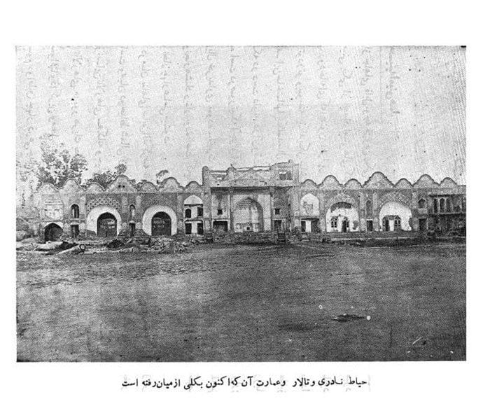 عمارت نادری قزوین