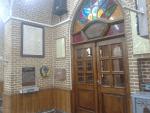مسجد سیدالمحققین تبریز