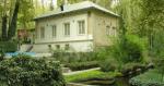 موزه آب تهران