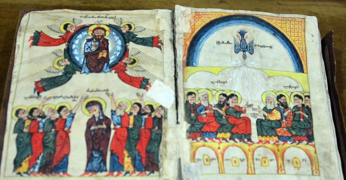 موزه کلیسای وانک اصفهان