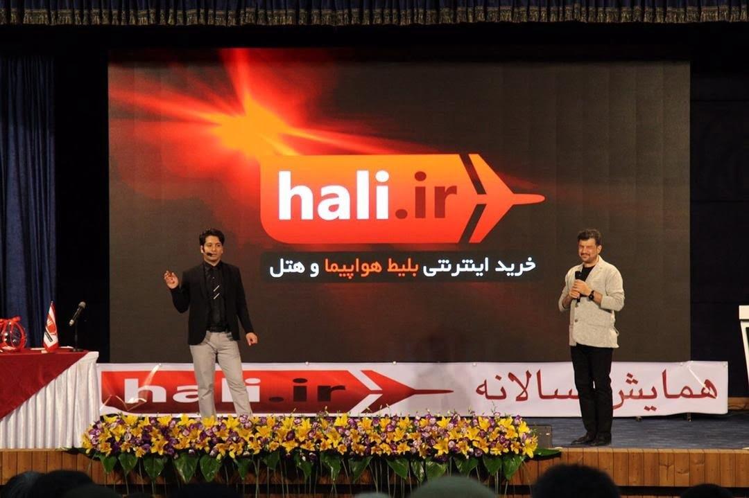 """سایت """"هالی دات آی آر"""" بهترین راهکار خرید اینترنتی بلیط هواپیما و رزرو هتل را ارائه کرد"""