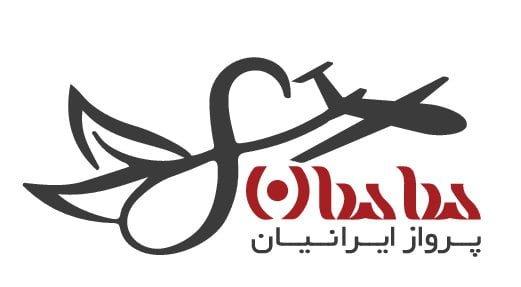 ساسان پرواز ایرانیان