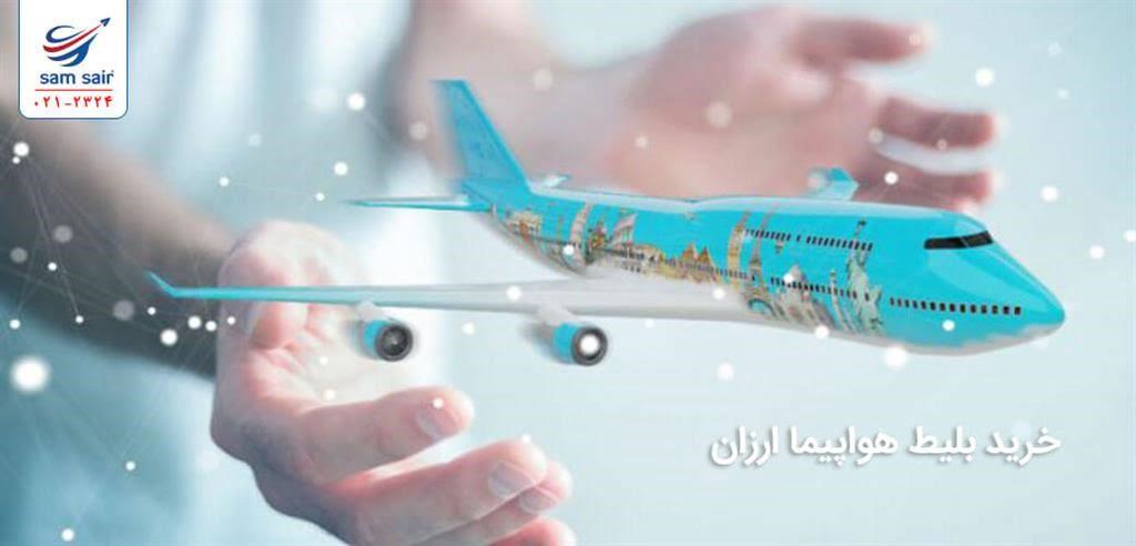 در کدام قسمت هواپیما، خدمات بهتری دریافت می کنید؟