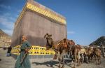 شهرک سینمایی پیامبر اعظم (ص) قم