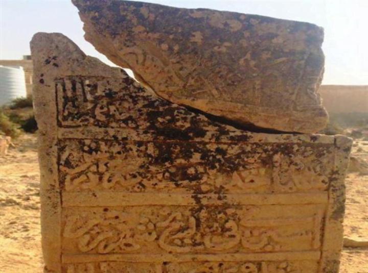 قبرستان روستای کوشه  قبرستان روستای کوشه