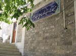 مسجد و حمام خانعلی سمیرم