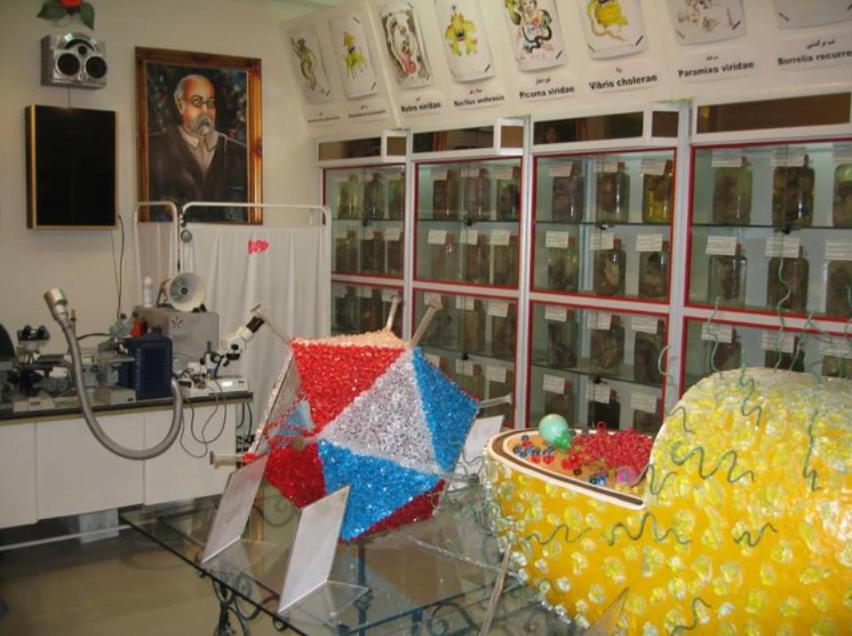 موزه علم و طبیعت دانشگاه شهید چمران اهواز