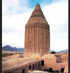 برج علی آباد کشمر