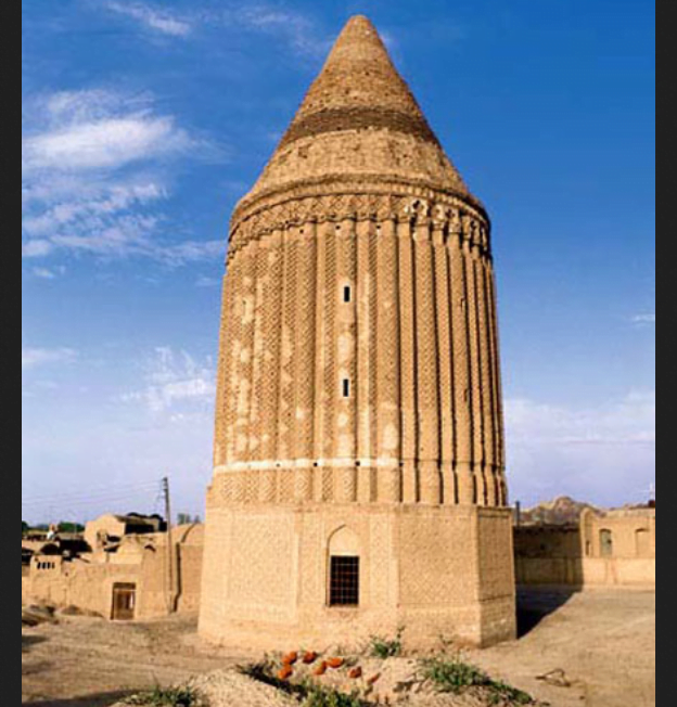 برج علی آباد کشمر برج علی آباد کشمر