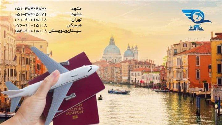 جاذبههای گردشگری که در سفر به مشهد نباید از دست داد
