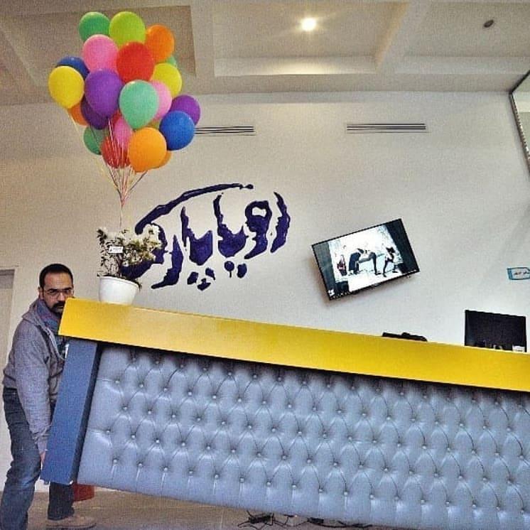 رویا پارک  رویا پارک، اولین پارک جادویی تهران