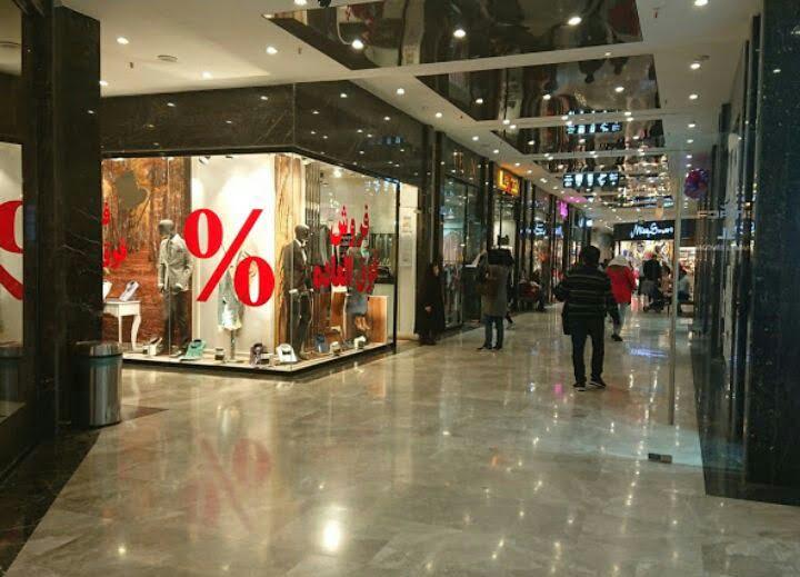 مجتمع تجاری لیدوما تهران
