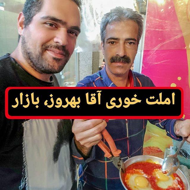 املت در تهران