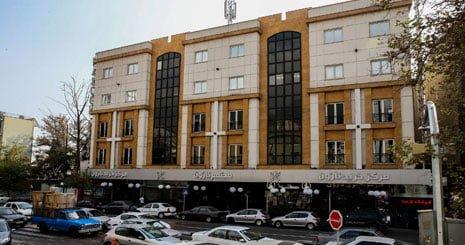 مرکز خرید نارون تهران